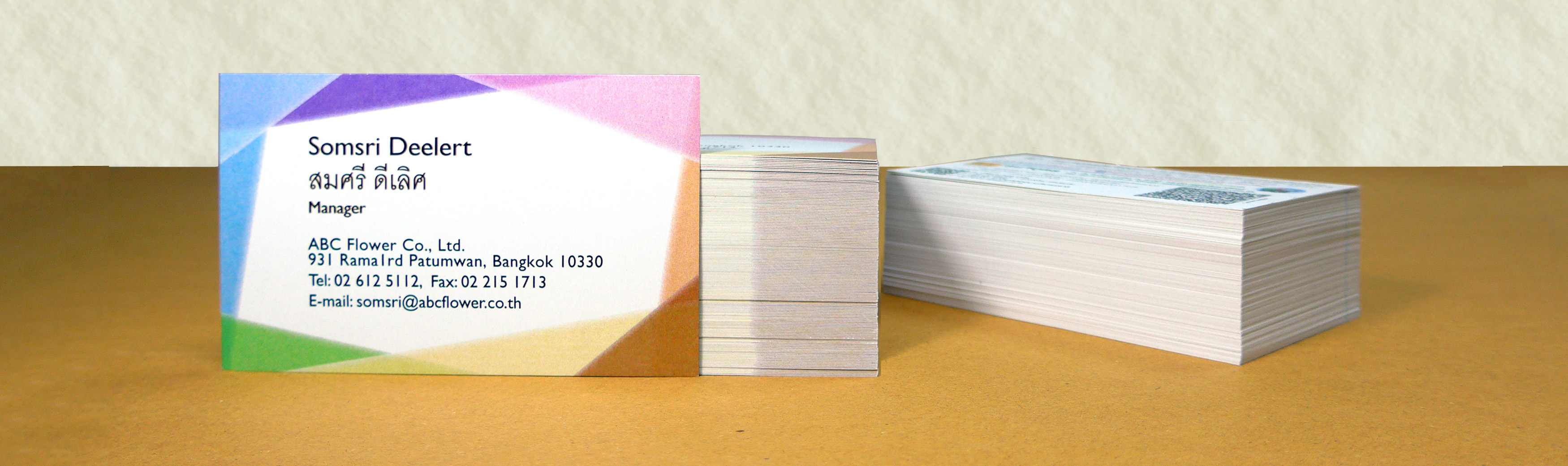 Business Cards / Name Cards