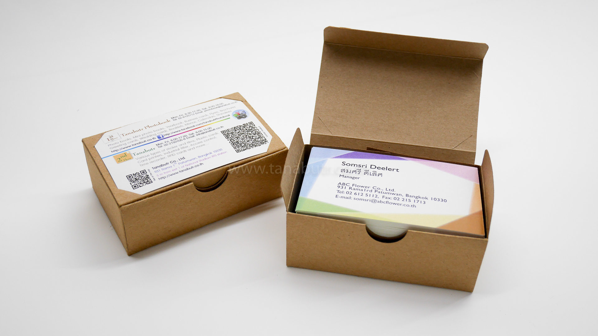 Business card boxes: standard height