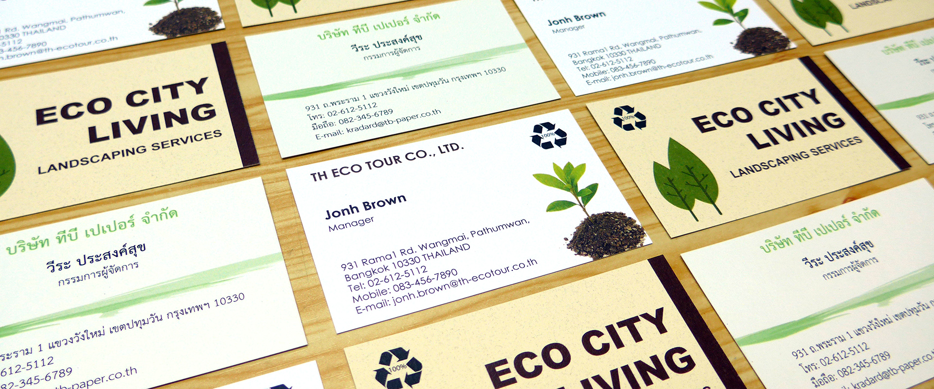 Recycled & Eco-Friendly Business Cards