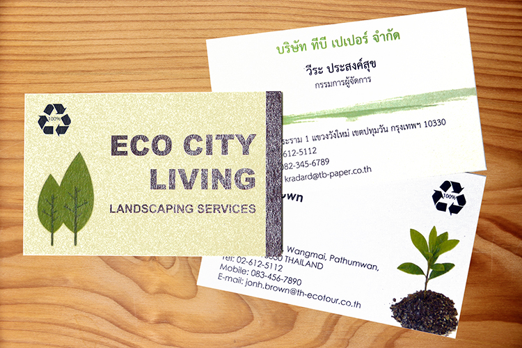 Recycled eco friendly business cards tanabutr recycled eco friendly business cards colourmoves