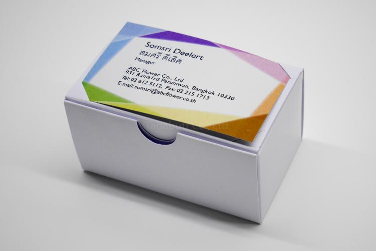 For thick, or laminated business cards.